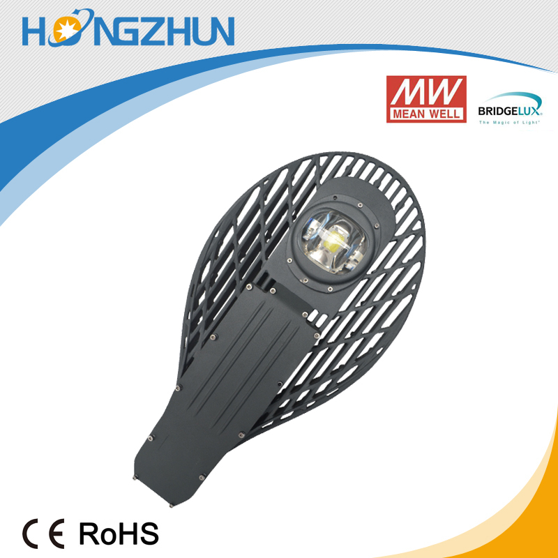 new hot sell 70w led street light lamp
