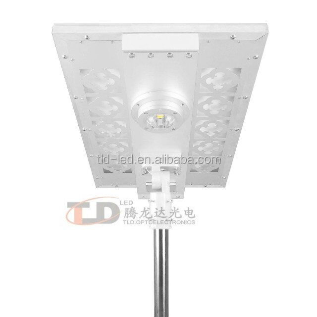 smart and intelligent integrated street light solutions all in one street light solar power system 20w