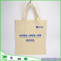 2015 new design High quality and Low price canvas promotion bag