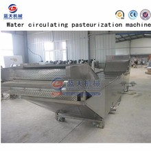 2017 Lantian factory Commercial pasteurization machine/sterilization machinefor sale