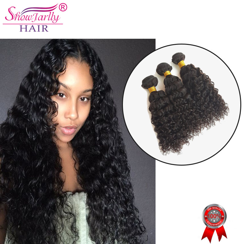 Wholesale Water Wave Weave Hairstyles accepting dropship bohemian curl human hair weave, Product Distributor Opportunity