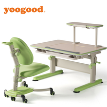 Yoogood Adjustable Strong Kids Table And Chairs Play Study Set And Childrens Table And Chair Set