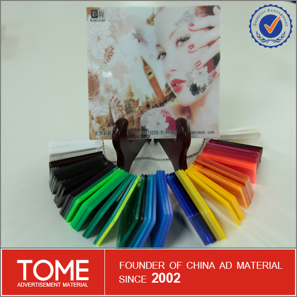 pmma fluorescent acrylic sheets/acrylic material/acrylic decorative sheet