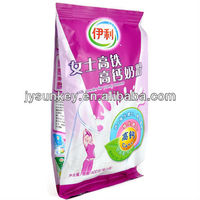 Mylar Bags milk powder side sealing food packaging aluminum foil bag