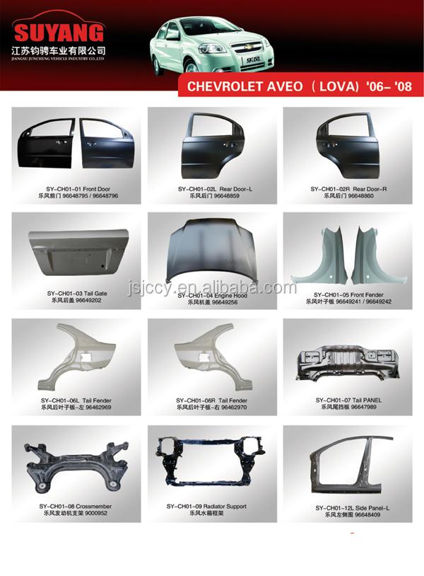 Steel Car Parts Front Hood For Chevrolet Spark Martiz 1 2 Buy