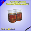 Paper Chemicals Fluorescent Whitening Agent APC For Sale