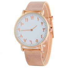 Free shipping Hot Selling OEM Arabic numerals unisex watch rose gold plated metal mesh band wrist watch MM042