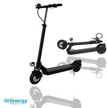 Hot new 8inch for 2017 foldable electric scooter two wheels for adults