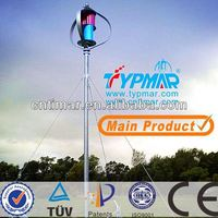 5kw vertical axis wind generator