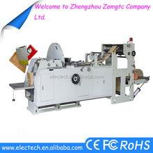 Fully Automatic 400 600 Kraft paper bag making machine manufacturer