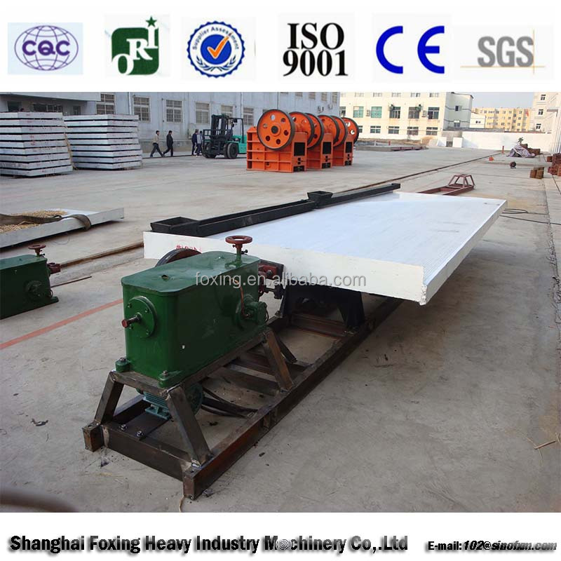 mineral concentrating shaking table widely used in ore beneficiation plant