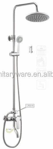 China Lavatoryexposed Rain Square bathroom Shower Set with Stainless Steel Tube