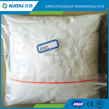 cas no 70693-62-8 potassium monopersulfate compound with surface active agent for disinfectant