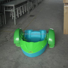 Top level best selling kids electric aqua bumper boat