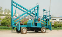 10.5m small boom lifts