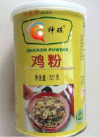 Halal Chicken Powder Seasoning Powder