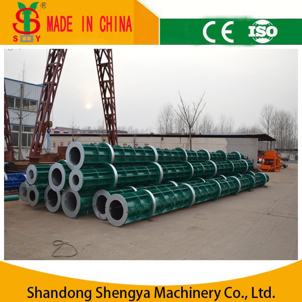 Electric pole making machine/electric pole production line/ electric pole production equipment