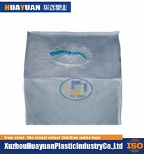 jumbo bag food packaging big bulk bags