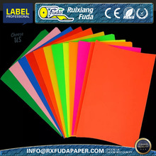 "Fluorescent paper laser/inkjet shipping label,8.5"" x 11"",1 full label in a sheet"
