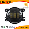 4 Inch 30W Replacment US Chip