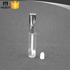 /product-detail/cosmetic-packaging-uv-cap-mini-round-lipgloss-bottle-with-free-sample-60387012075.html