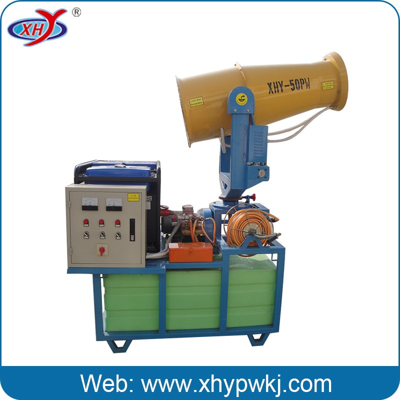 Industrial atomizing electric chemical sprayer