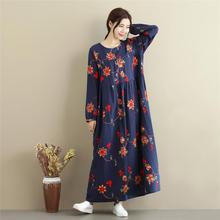 China apparel lots floral frock suits embroidered embellished dress for women