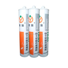 Manufacture Fast Dry Mildew Proof Silicone Sealant 100% waterproof