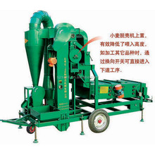 5XZC-5BXC Wheat seed cleaner grader for sale