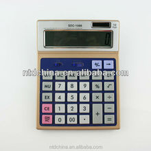 funny calculator