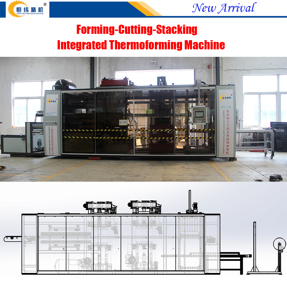 Hot sale plastic illig thermoforming machines price