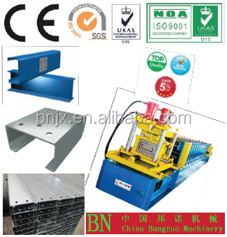 lowest price metal sheet C channel purline roll forming machine