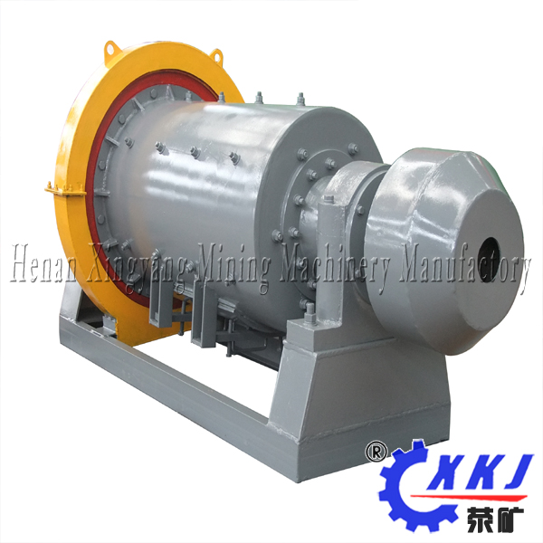 Professional design cheap price ball mill latest technology