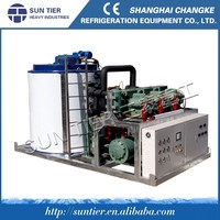 ice maker machine price/ice maker machine sale compressor