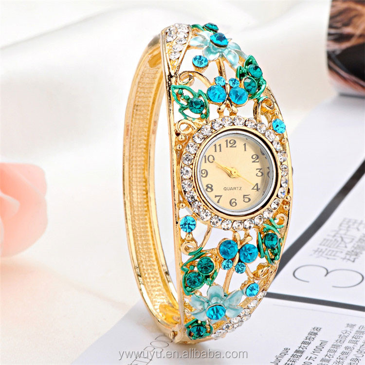 Multi Butterfly Quartz Analog Gold Plate Alloy Band Women Watches