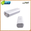Hot New Product ! 2014 mobile power bank 2600mAh for iphone