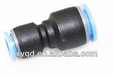 plastic PG quick coupler