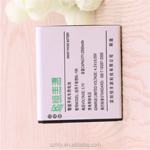 Factory Price Mobile Phone Battery BL-196 Battery For Lenovo P700 P700I