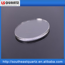 Fused Quartz Fritted Disc