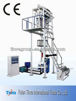 zhejiang high density Plastic PE Film Blowing Machine