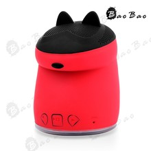 Cartoon animal style portable bluetooth speaker with super bass sound quality for smart phone