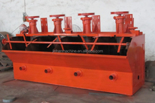 Plumbum Flotation Cell For Separating , Ore Flotation Cell For Separating , Flotation Cell For Separating