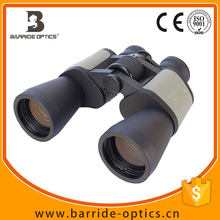 (BM-5072 A)High definition 7X50 outdoor large objective binoculars