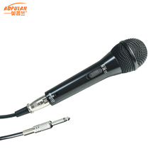 Best hot seller stylish and novel family/ktv/speech/stage handheld microphone
