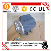 Table Fan single phase electrical motor induction motor