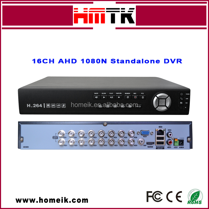 16 channels AHD playback DVR use for AHD Analog camera in one DVR 16ch