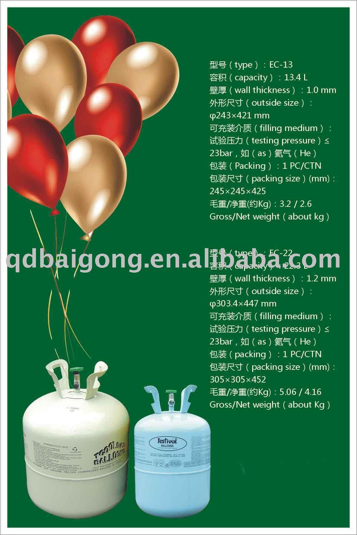 Cilindro de gas helio globo bombonas de gas identificaci n - Gas helio para globos precio ...