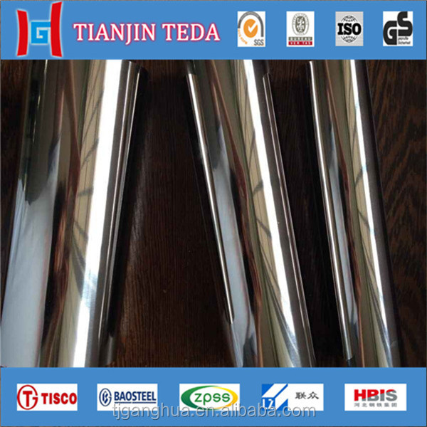Metalized Pet Film Al/PET/PE Adhesive Aluminum Foil Heat Resistant