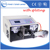 PFL-08N Automatic Parallel wire spliting machine 2015New model