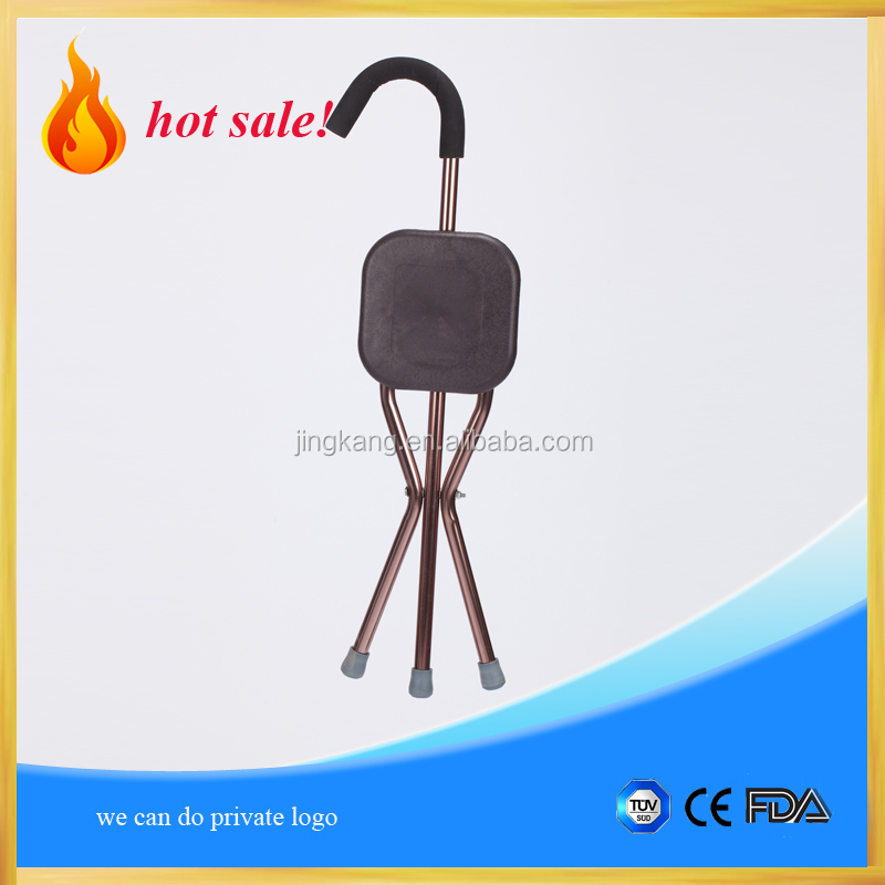 Hot sale fashion aluminum walking stick with seat / elderly walking support